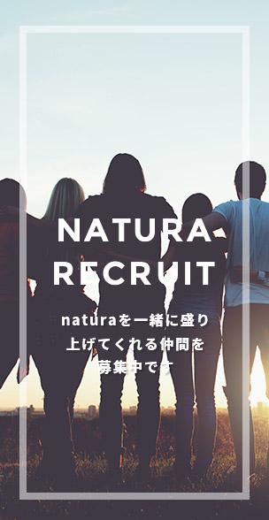 natura ads